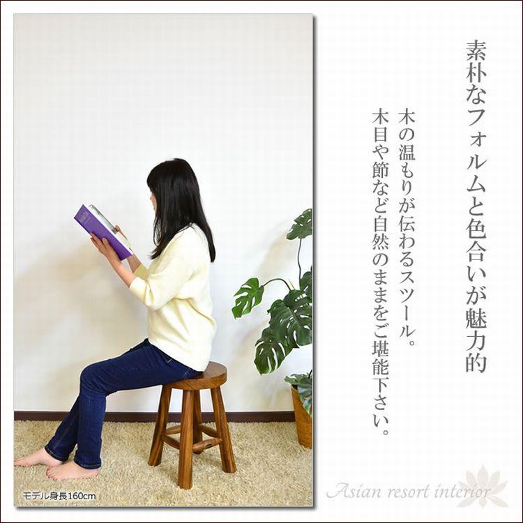 アジアン家具,バリ家具,スツール,椅子,ダイニングチェア,無垢,木製家具