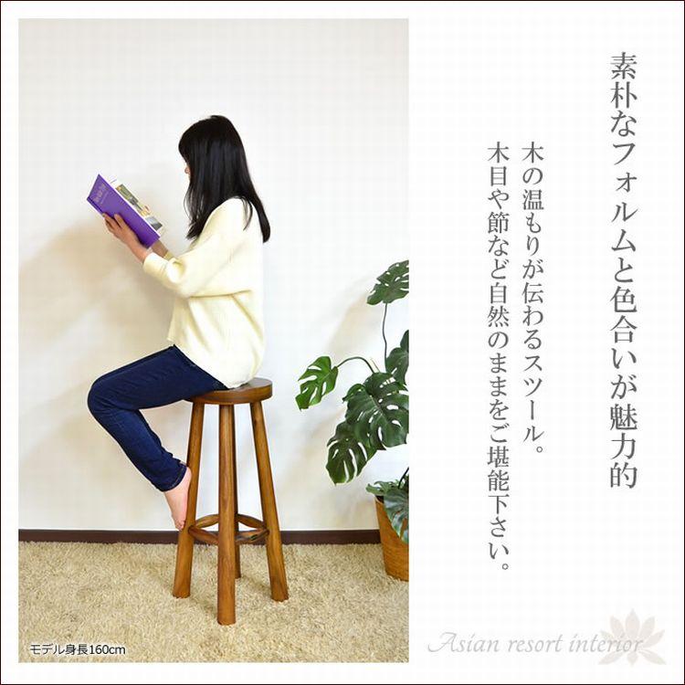 アジアン家具,バリ家具,カウンタースツール,椅子,カウンターチェア,バーチェア,無垢,木製家具