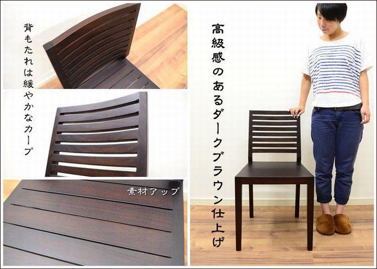 アジアン家具,バリ家具,ダイニングチェアー,椅子,ベンチ