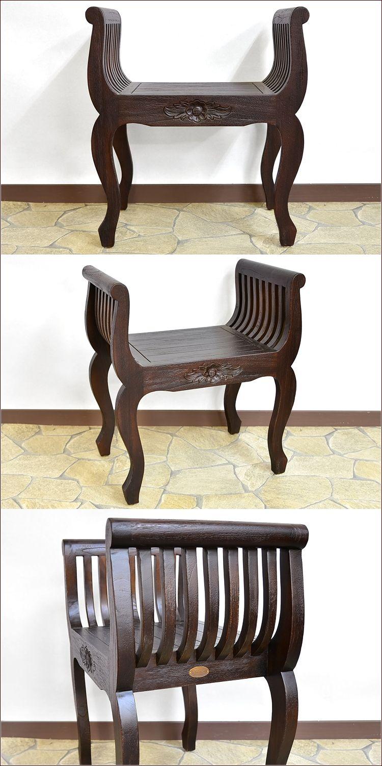アジアン家具,バリ家具,椅子,チェアー,カルトノ,カルティニ