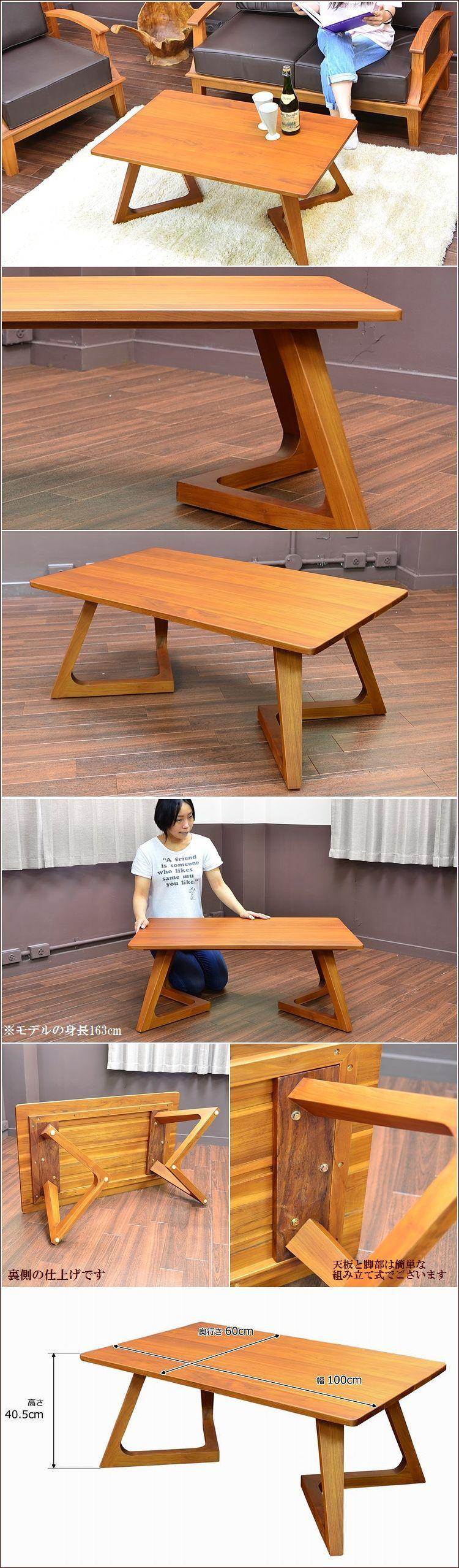 アジアン家具,バリ家具,ソファ,テーブル