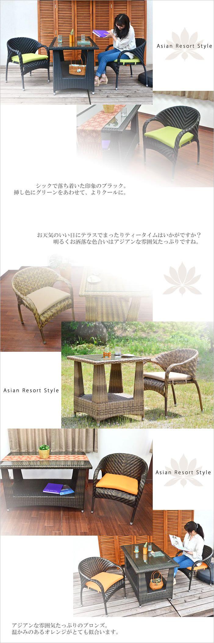 シンセティックラタン 人工ラタン,ガーデンテーブル,カフェテーブル,ウッドデッキ,バルコニー