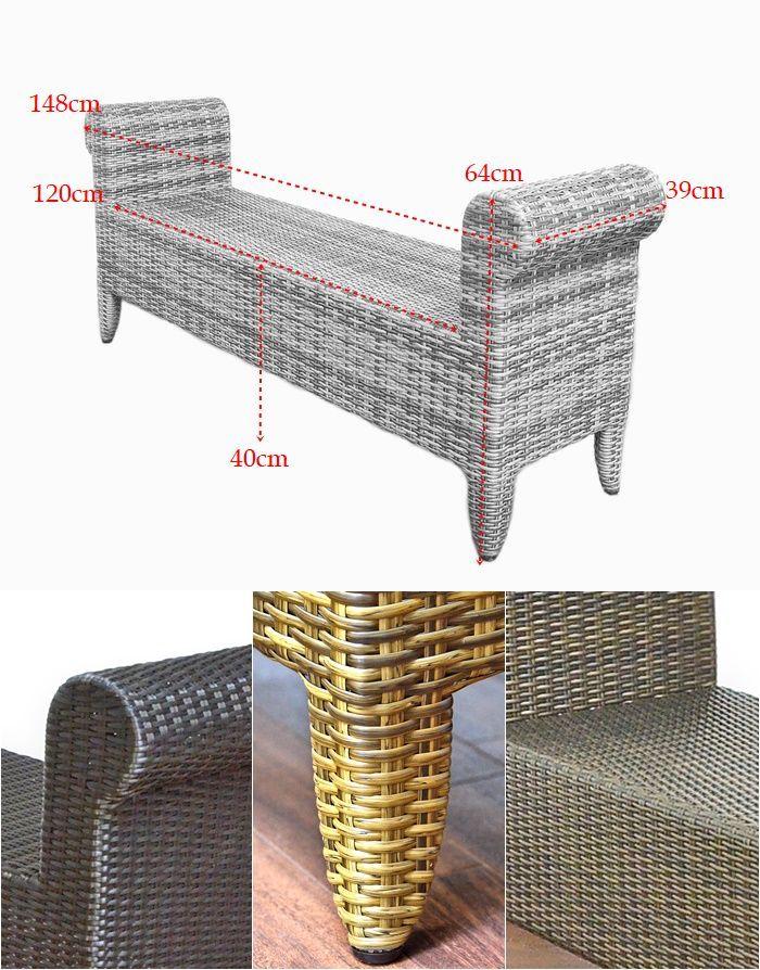 シンセティックラタン 人工ラタン,アジアン家具,ベンチ,長椅子,2人掛け,バリ風