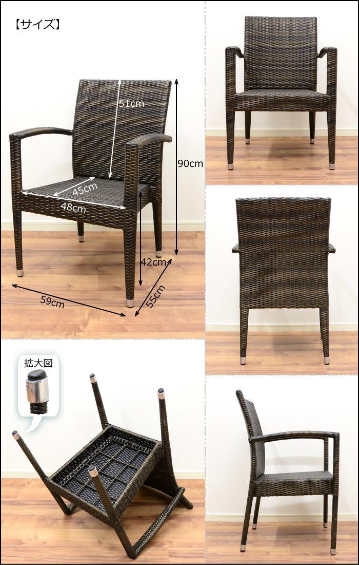 シンセティックラタン 人工ラタン,アジアン家具,椅子,チェア