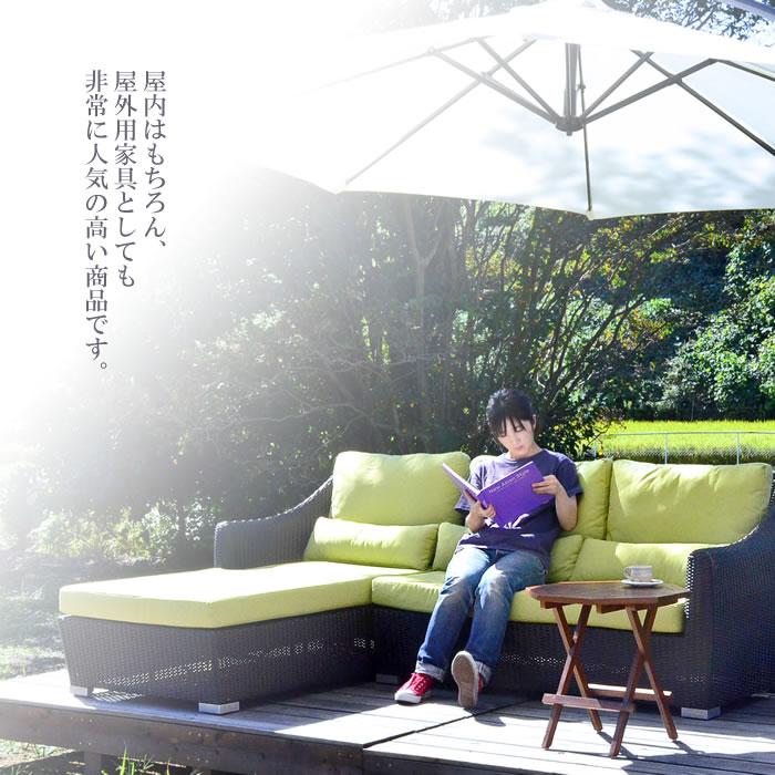 人工ラタン,アジアン家具,シンセティックラタン,ソファ,カウチソファ,L型ソファアジアンリゾート家具