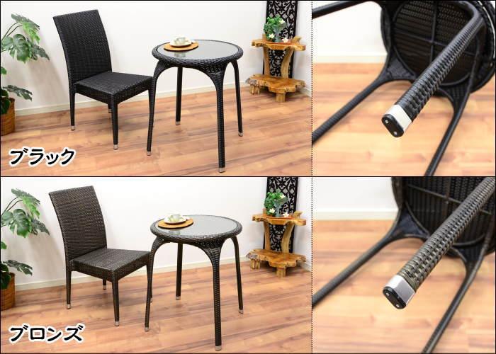 シンセティックラタン 人工ラタン,ガーデンテーブル,カフェ レストランの家具