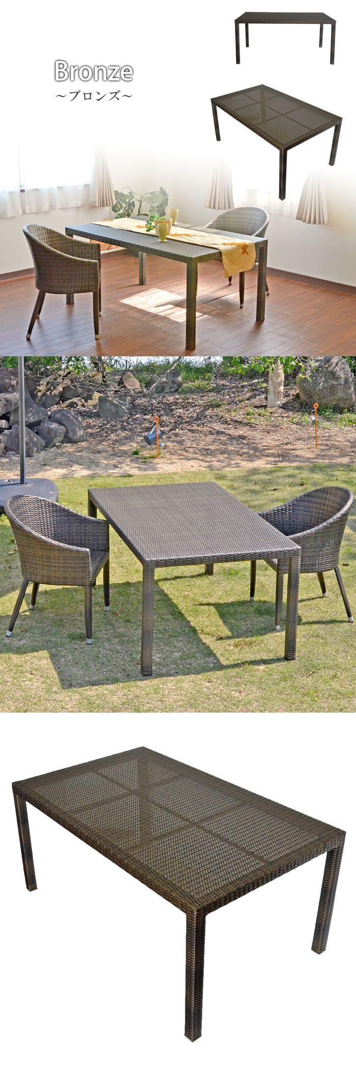人工ラタン家具,アジアン家具,シンセティックラタン テーブル,ガーデンテーブル,リゾート家具