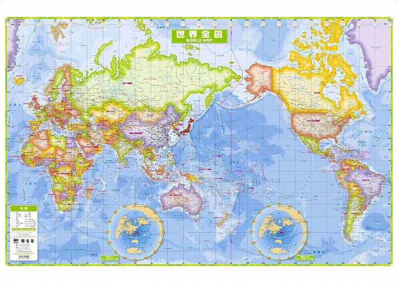 マップル地図プリント