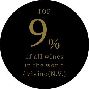 TOP 9% of all wines in the world / vivino(N.V.)