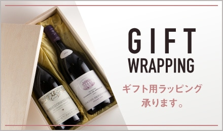 GIFT WRAPPING ギフト用ラッピング承ります