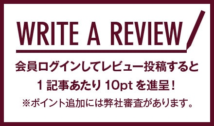 WRITE A REVIEW レビュー投稿で10pt