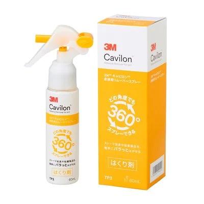 3Mキャビロン皮膚用リムーバー TP1 30ml