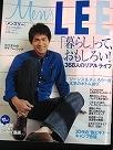 Men's LEE4月号男のときめきスイーツ図鑑