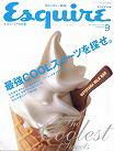 Esquire (エスクァイア) 日本版2008年9月号