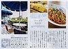 幻冬舎「GOETHE」2013年9月号