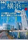ぴあMOOKILove横浜2010