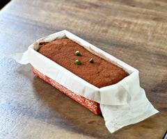 チョコレートのパウンドケーキ(2/3サイズ)