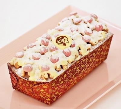 ルビー&ホワイトケーキ(2/3サイズ)