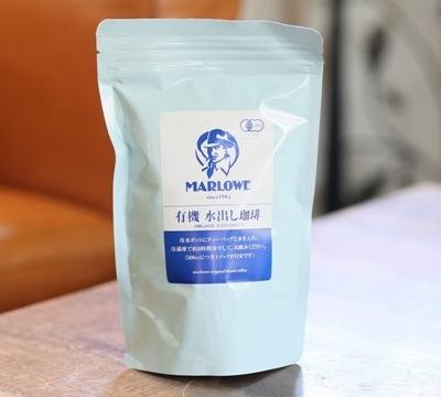マーロウオリジナルブレンド 有機水出しコーヒー