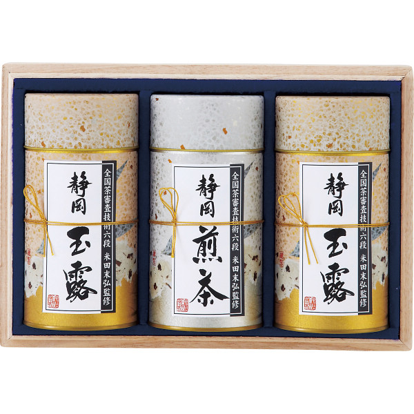 芳香園製茶