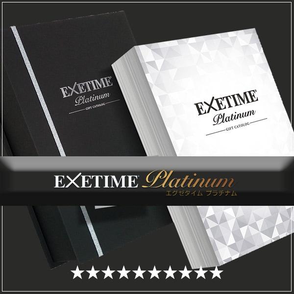 EXETIME Platinum