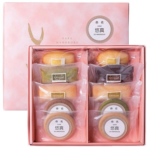 奈良MAHOROBA焼き菓子ギフト