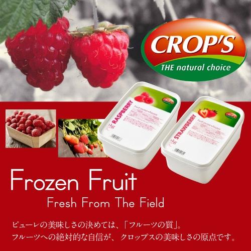 crops_1