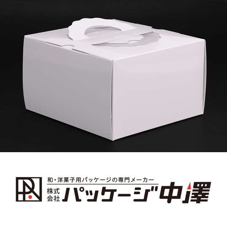 パッケージ中澤商品のご紹介
