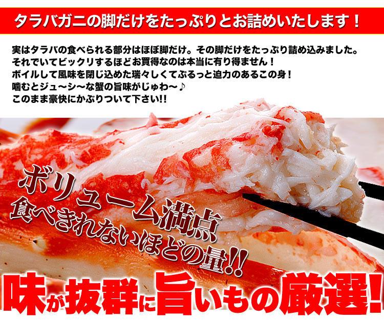 蟹も少子化?で価格高騰?でも大丈夫早割で美味しい蟹を頂きましょう!