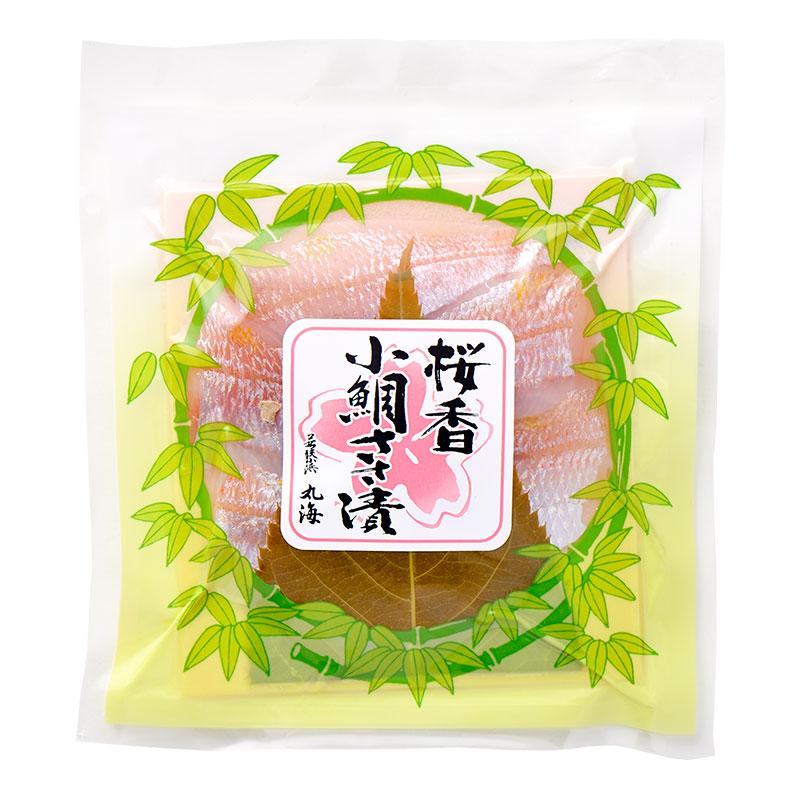 桜香小鯛真空