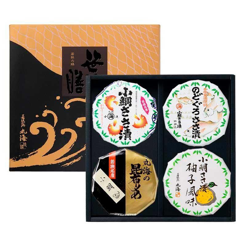 笹漬膳4ヶ入(小鯛 のどぐろ ゆず風味 小鯛昆布〆)