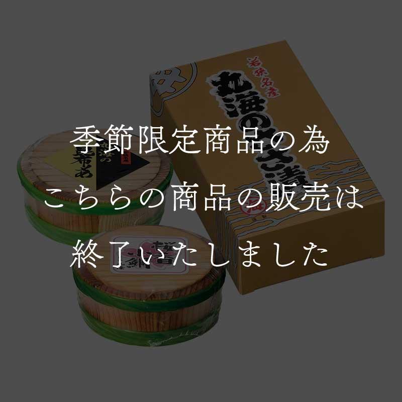 春の笹漬2点セット (桜香小鯛・真鯛昆布〆)