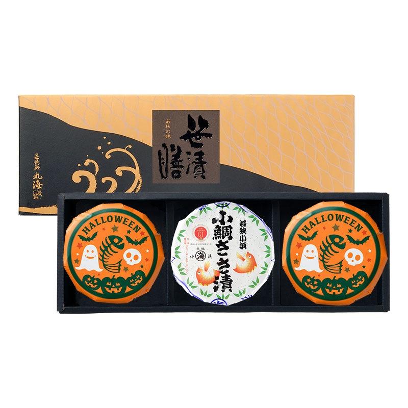 笹漬膳3ヶ入(サーモン×2・小鯛)