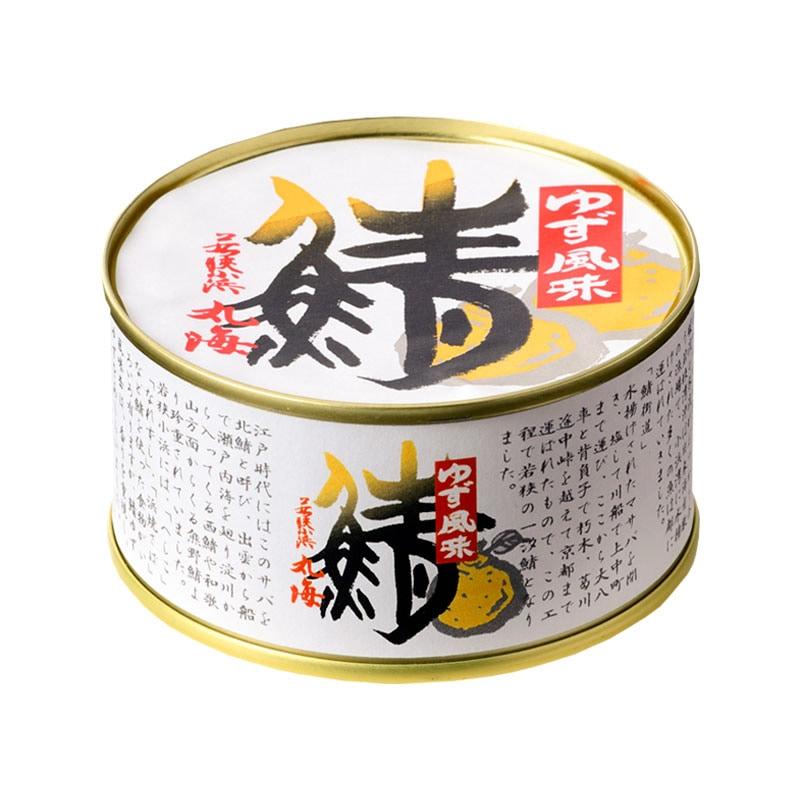 さば柚子風味缶
