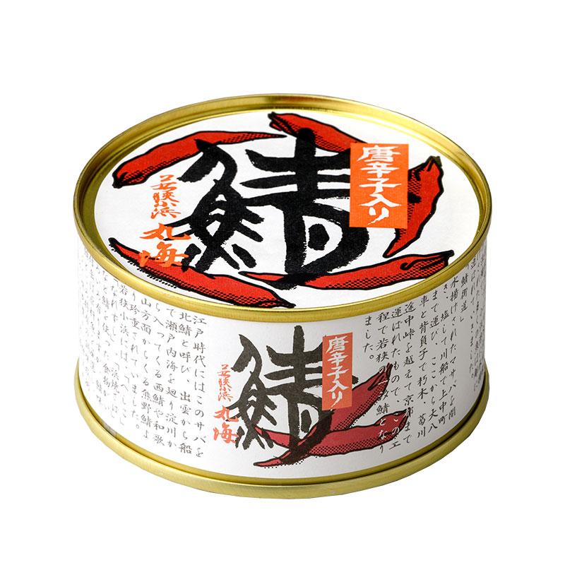 鯖 唐辛子缶