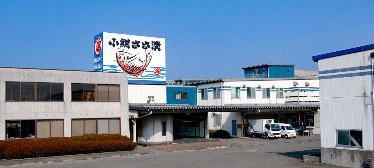 小浜海産物株式会社本社社屋