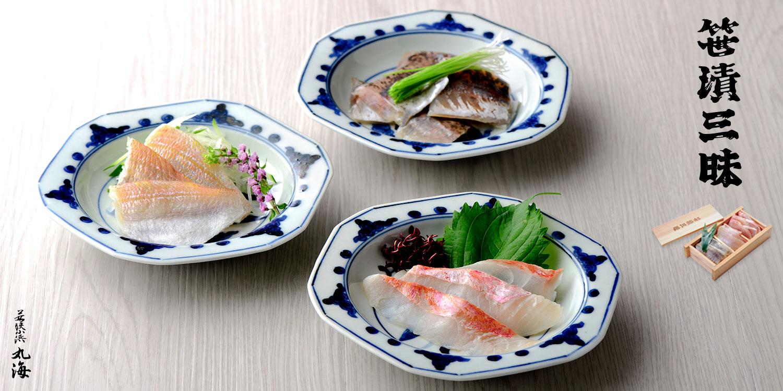 3種の笹漬が味わえる笹漬三昧