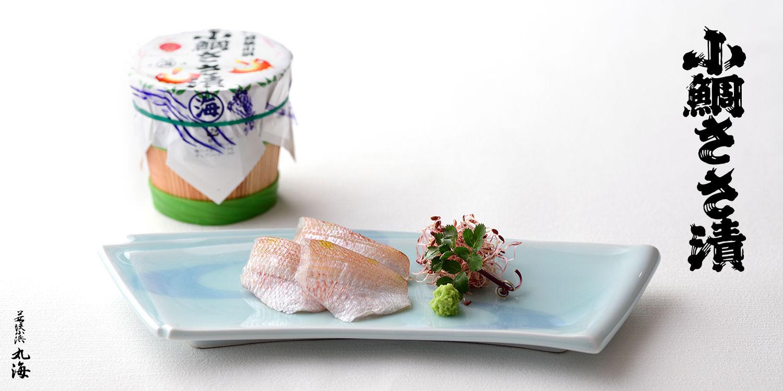 塩と米酢 素材と伝統の技 小鯛ささ漬 保存料不使用 化学調味料不使用