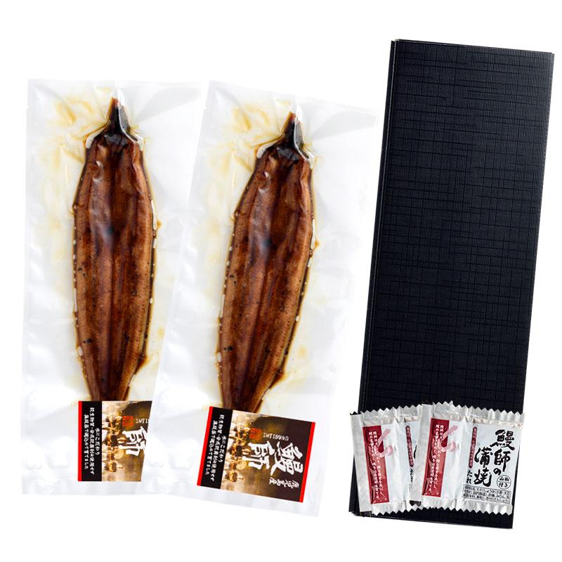 鹿児島県産 うなぎ蒲焼き 約220g×2尾 (タレ、山椒付き)