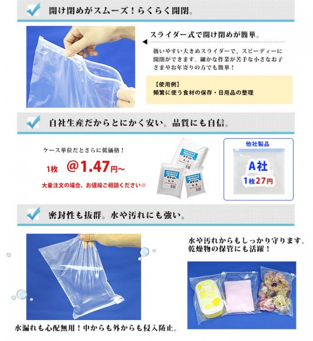 【SALE商品】マルマルジップスライダー