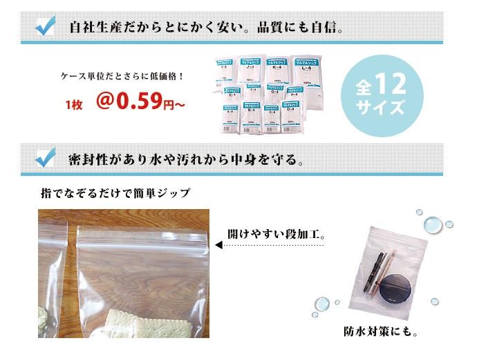 チャック袋 マルマルジップ(3箱まとめ買い)
