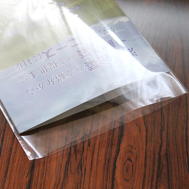 OPP袋【テープ無】MOシリーズ