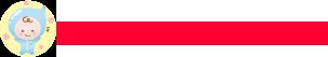 激安チャック袋.com 現在開催中のセール一覧