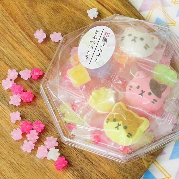 【京都まるん】和風ラムネとこんぺいとう(ネコ)