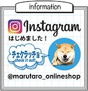 柴犬まるオンラインショップ Instagram