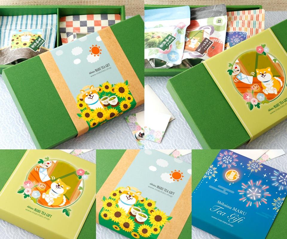 掛け紙のデザインが選べる♪お茶専用ギフトBOX(2個・3個用)もご用意しております。