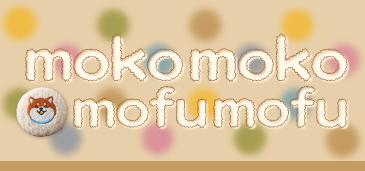 moko moko ☆ mofu mofu