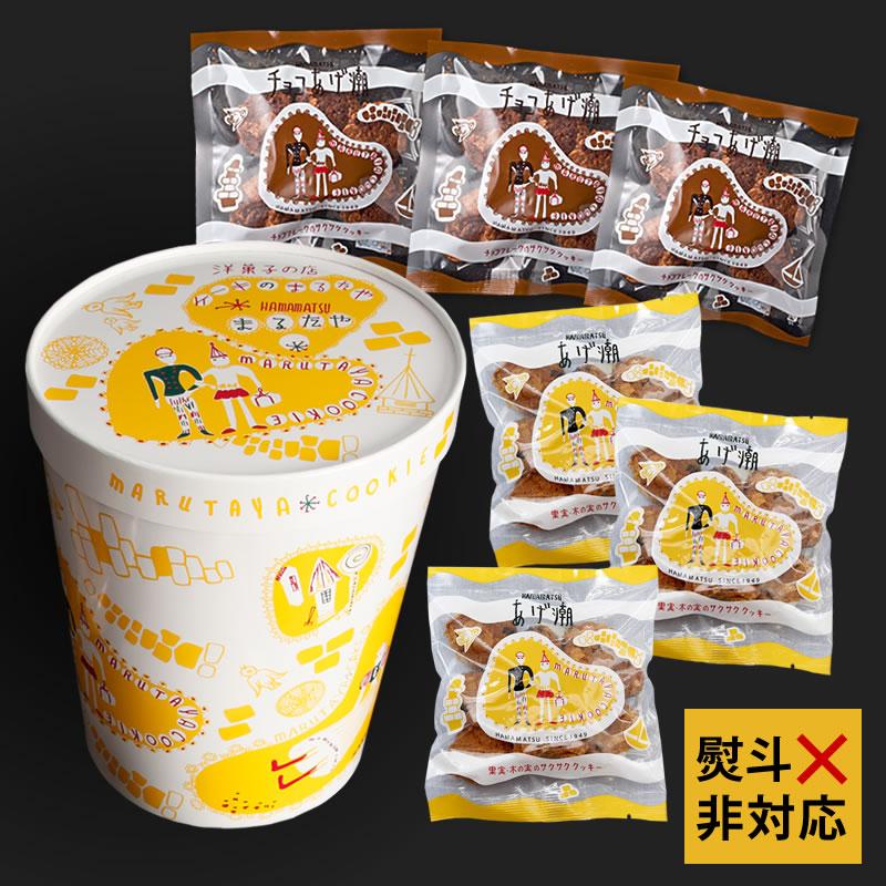 【VD】チョコあげ潮45g×3袋&あげ潮50g×3袋(バーレル入)