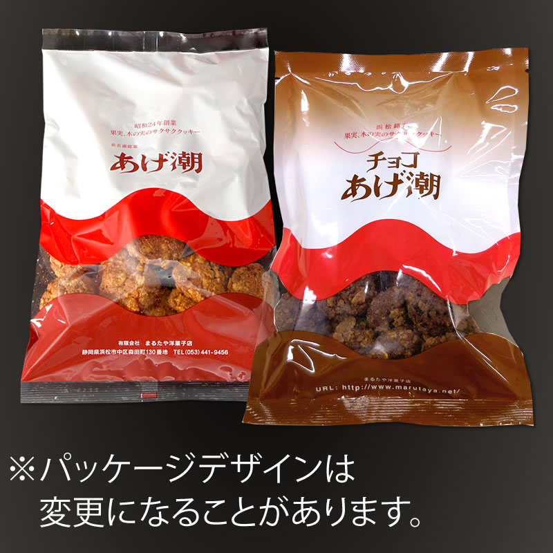【VD】チョコあげ潮160g&あげ潮180g(箱入)