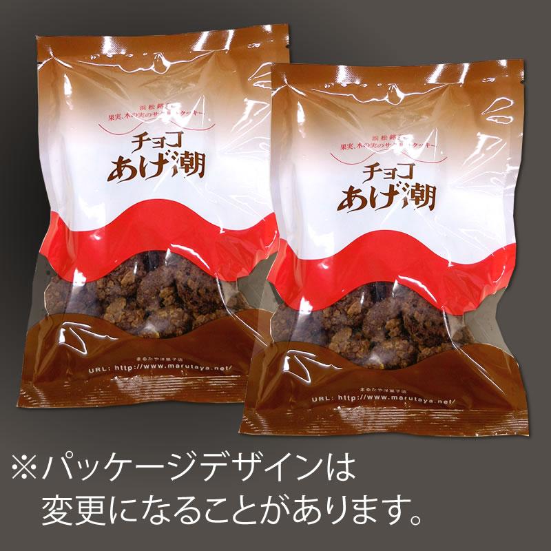 【VD】チョコあげ潮160g×2袋(箱入)